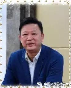 廖秋林教授
