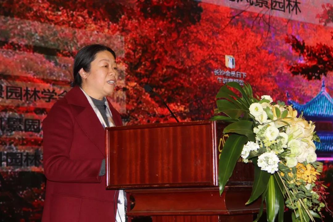 廖艳红总工程师主持下午报告会