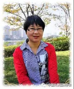 范俊芳教授