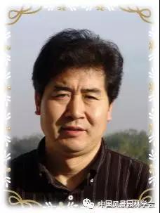李树华教授