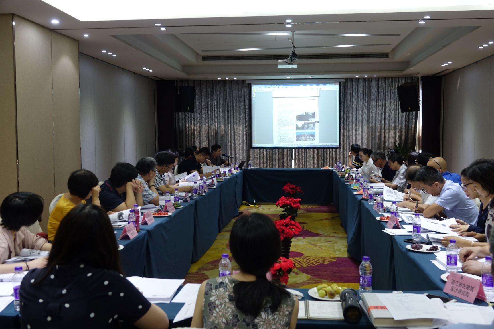 《风景园林设计资料集—园林建筑分册》编制组第三次工作会议在长沙顺利召开(图文)(图文)