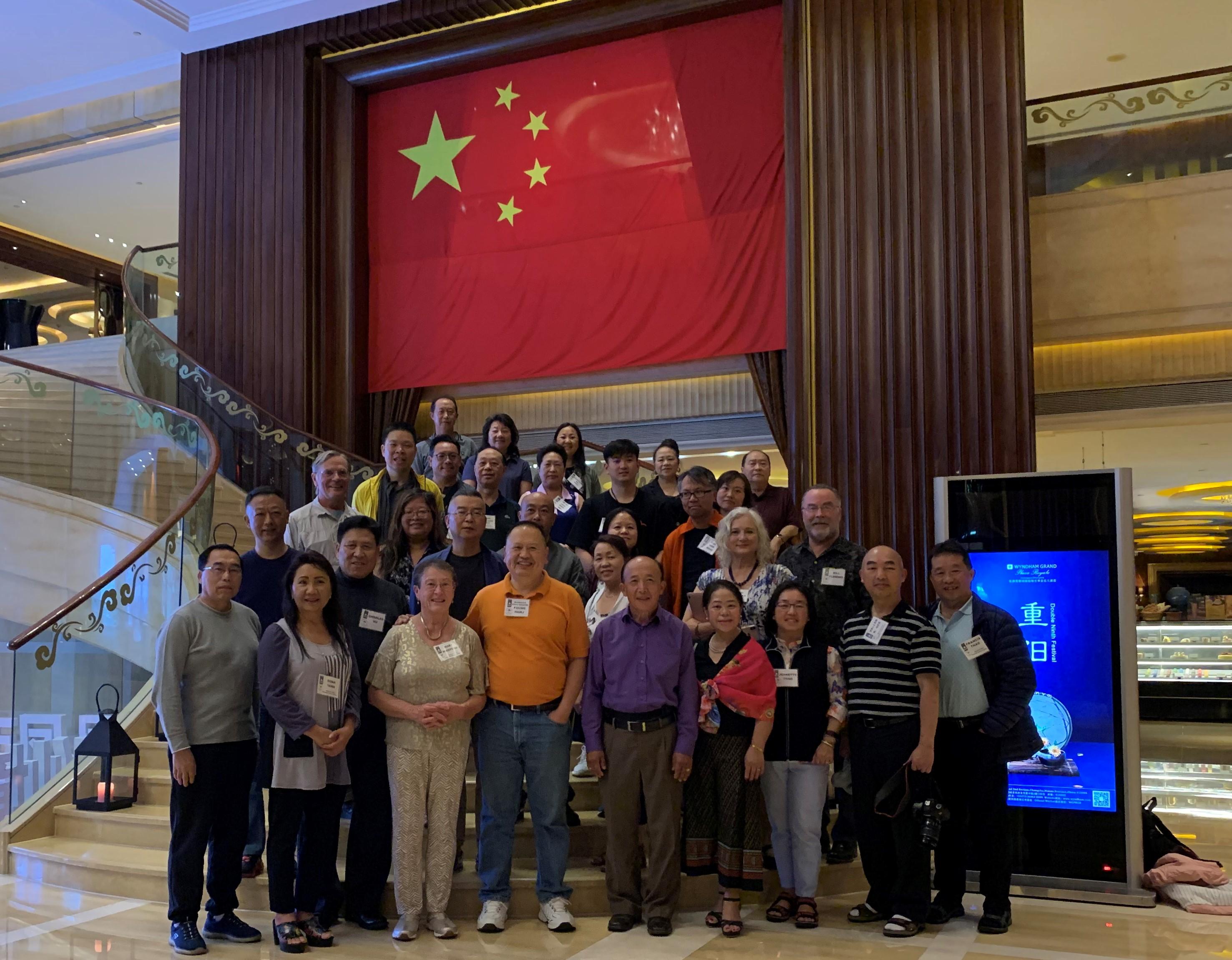 美国圣保罗市友好代表团指导访问湖南省风景园林学会