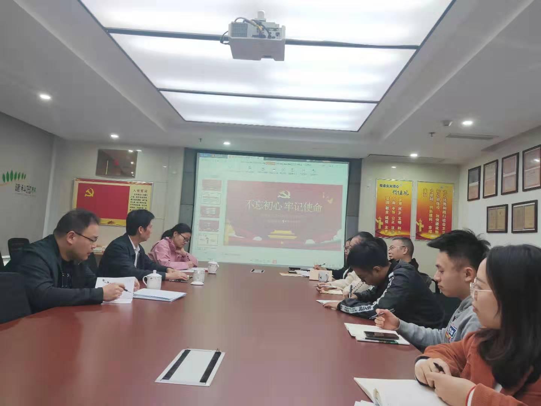 """湖南省科学技术协会领导指导学会""""不忘初心,牢记使命""""主题教育工作"""