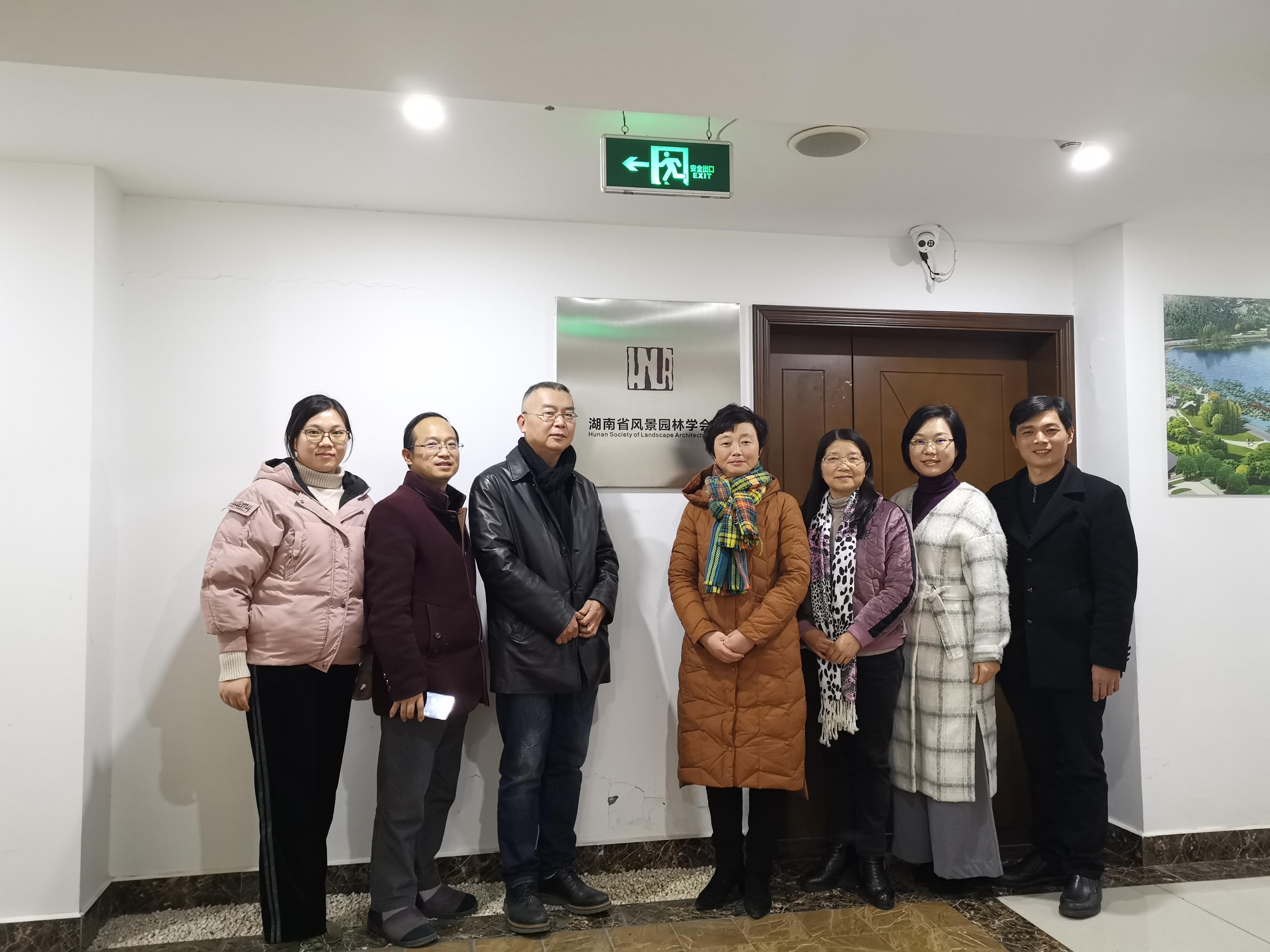湖南农业大学风景园林与艺术设计学院领导到访学会
